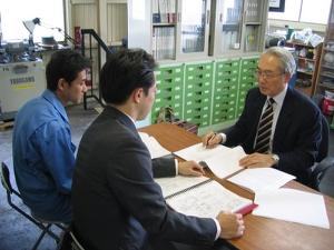 第1回定期審査風景(2005/5)