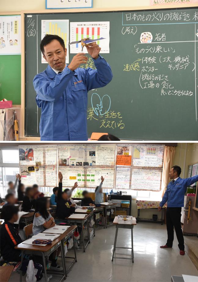 千葉県習志野市立 谷津小学校の第39回公開研究会にて「町工場の底力~はやぶさ2の部品製作に挑んだ町工場から、日本のものづくりを考える~」を講演