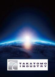 株式会社タカトモインダストリ